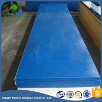 Quality Honbao Chem Factory Export Hdpe UHMWPE PE Sheet Hard Engineering Plastic SGS ISO9001 Certificate for sale