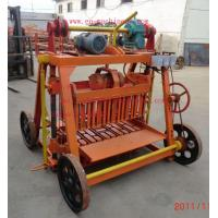 Wholesale Famous brand 4-45 Egglaying Cement Block Making Machine for hot sale in the world from china suppliers