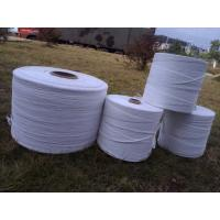 Buy cheap Low Shrinkage high tenacity 1g/d~3g/d Split Film PP Filler Yarn from wholesalers