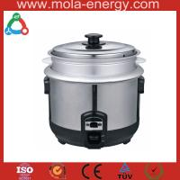 Wholesale New Design High Quality Biogas Rice Cooker For family from china suppliers