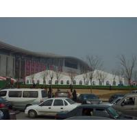 Wholesale Wedding Party Large Outdoor Tent With White PVC Fabric Coated Rooftop from china suppliers