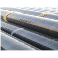 Wholesale Brass Pipe & Tubes from china suppliers