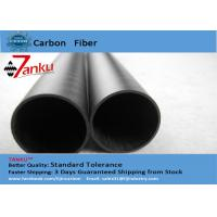 Wholesale 100% Full carbon fiber tube 25mmx23mmx1000mm , mould pressing carbon fiber from china suppliers