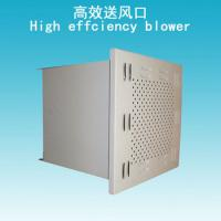 Wholesale 1500m³/h Cleaning Room HEPA Air Blower For Cleaning Dust 965×660×460 MM from china suppliers