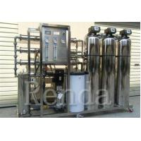 Wholesale 500 LPH Industrial RO Water Treatment Systems Commercial Water Purification System from china suppliers
