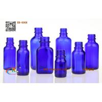 Wholesale Cobalt Blue Boston round glass bottle from china suppliers