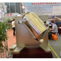 Wholesale Low Noise Granule Raw / Powder Mixing Machine Three Dimensional from china suppliers