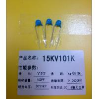 Wholesale Y5T 15KV101K 15KV Carbon Film Resistor 100pf ceramic capacitor High Voltage from china suppliers