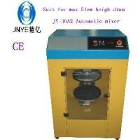 Wholesale Big Automatic Gyroscopic Mixing Machine (JY-30A2) from china suppliers