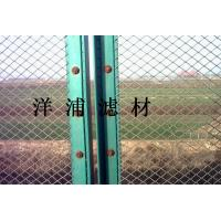 Wholesale Woven Diamond PVC Coated, Galvanized Iron Wire Mesh Fences / Chain Link Fence from china suppliers