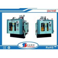 Wholesale Professional Ice Box Extruder Blowing Machine With Parison Controller System from china suppliers