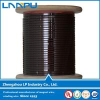 Buy cheap New Technology Polyamide-imide Enameled Flat Copper Wire from wholesalers