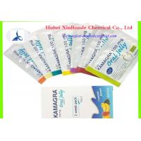 Wholesale Male Sexual Enhancement Kamagra 100mg Oral Jelly Sildenafil With 7 Assorted Flavours from china suppliers