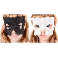 Quality wholesale Halloween mask cosplay mask children mask Christmas VC004 for sale