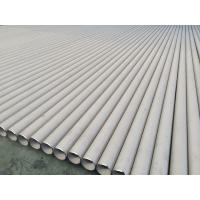 Wholesale ASTM A789 S31803 (SAF 32205 , 2205) DUPLEX STAINLESS STEEL SEAMLESS TUBE from china suppliers