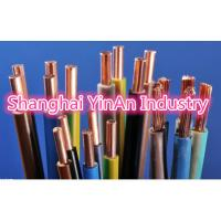 Wholesale Electric Wire And Cable 0.5~400mm / high Voltage Underground Armoured electric wire from china suppliers