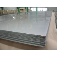Quality 240 304 1.5mm ba surface stainless inox steel plate for sale