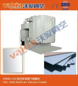 Wholesale Aluminum Glass Vacuum Metalizing Machine , Aluminum Mirror Metallizing Plant from china suppliers