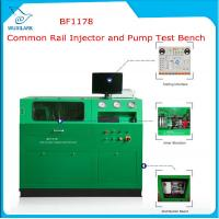 Wholesale BF1178 1600 data coding BOSCH/DENSO ommon rail diesel injector pump test bench from china suppliers