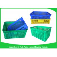Wholesale 50.4L HDPE Plastic Food Crates / scratch proof stackable plastic storage bins from china suppliers