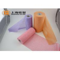 Wholesale viscose/polyester Spunlace nonwoven fabric clean cloth colorful printed wavy type from china suppliers