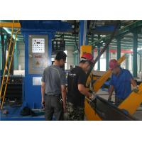 Wholesale Single Cantilever Automatic H Beam Production Line / H Beam Welding Machine from china suppliers