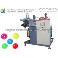 Wholesale Roller Skates Wheel Making Pu Casting Machine / Industrial Foam Machine from china suppliers