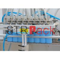 Wholesale 8 Heads Computer Controll Liquid Syrup Filling Machine with Germany FESTO from china suppliers