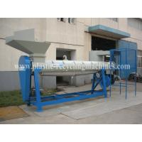 Wholesale PET Bottle Recycling Line 12 kw - 30 KW Waste Plastic Bottle Label Removing Machine from china suppliers