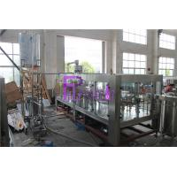 Wholesale High Capacity Pulp Juice Filling Machine  Plastic Bottles PLC Control from china suppliers