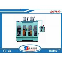 Wholesale Double Head 2 Liter Bottle Blow Moulding Machine 50KW CE SGS Certification from china suppliers