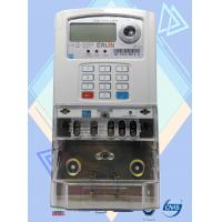 Wholesale Low Voltage Prepaid Electricity Meters , Sts Digital Electric Meter Safety from china suppliers