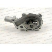 Wholesale V1505 Diesel Engine Coolant Water Pump , Kubota Water Pump 16251-73034 16241-73034 from china suppliers