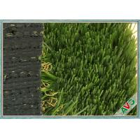 Quality Fire Resistant Outdoor Artificial Grass / Fake Grass Carpet Safe For Children Play for sale