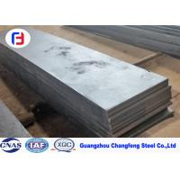 Buy cheap SKD61 Hot Rolled Steel Bar Quenching / Tempering Heat Treatment Thickness 16 - from wholesalers