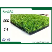 Wholesale 25mm Double Green Garden Artificial Grass For Football / Landscaping from china suppliers