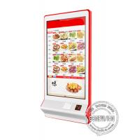 Wholesale 32inch wall mount touch screen self service payment kiosk for Fast food restaurant with card reader from china suppliers