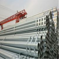 Wholesale China factory price Galvanized Steel Tube for Fluid Transportation from china suppliers