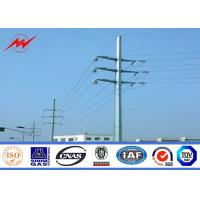 Wholesale 55ft Electrical Power Pole 3mm Thickness Powder Coating With Galvanized Stepped Bolt from china suppliers