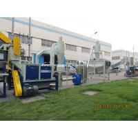 Quality High Capacity Agriculture Film Crushing Washing Plastic Recycling Machinery for sale