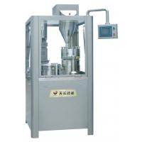 Wholesale Professional Powder / Pellet Size 0 1 2 Capsule Filling Machine 860*960*1800mm from china suppliers