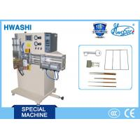 Wholesale Copper And Aluminum Tube Flash Butt Welding Machinery , Resistance Butt Welders from china suppliers