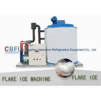 Wholesale ISO 304 Stainless Steel Flake Ice Machine With Germany Bitzer Compressor from china suppliers