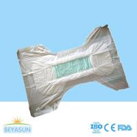 Buy cheap Disposable Adult Diaper, Ultra Thick Adult Diaper for Old People, Senior Adult Diaper from wholesalers