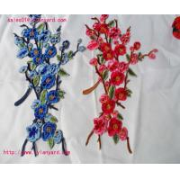 Buy cheap Embroidery DIY Ethnic Style Patches Apparel Sewing Fabric Accessory from wholesalers