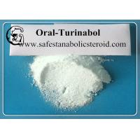 Wholesale Oral Turinabol Most Powerful Anabolic Steroid Hormones CAS 2446-23-3 For Bodybuilding from china suppliers