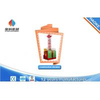 Wholesale 650*650*1508 Mast Section Passenger Hoisting Equipment SC200/200 For 32 Person Lifting from china suppliers