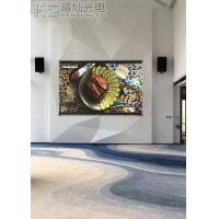 Wholesale High Refresh Rental LED Displays , Slim 480x480mm Cabient P2.5 SMD LED Display Stage from china suppliers