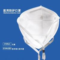 Wholesale Surgical disposable facemask medical 3 layers medical facemask light blue/snow white from china suppliers