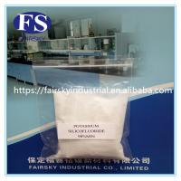 Potassium Silicofluoride(Fairsky) 98%MIN& Mainly used on the metal surface treatment